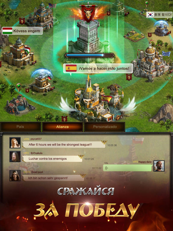 Clash of Kings - CoK Скриншоты11