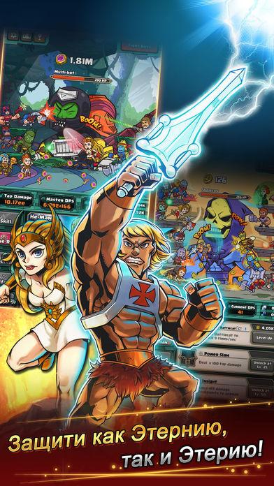 He-Man™ Tappers of Grayskull™ Screenshot