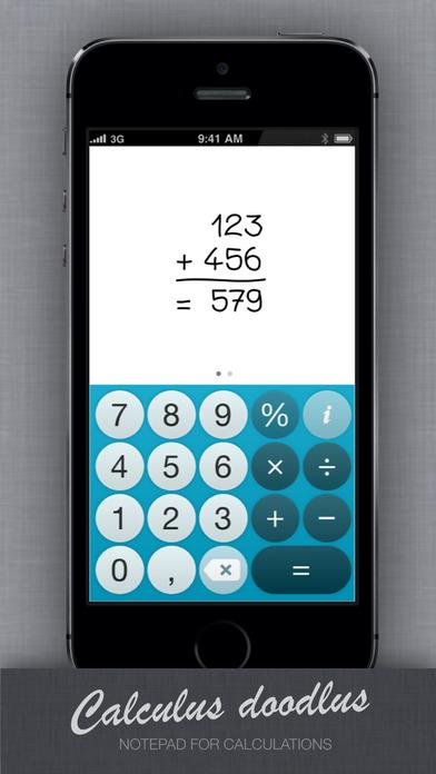 【数学计算】涂鸦计算器