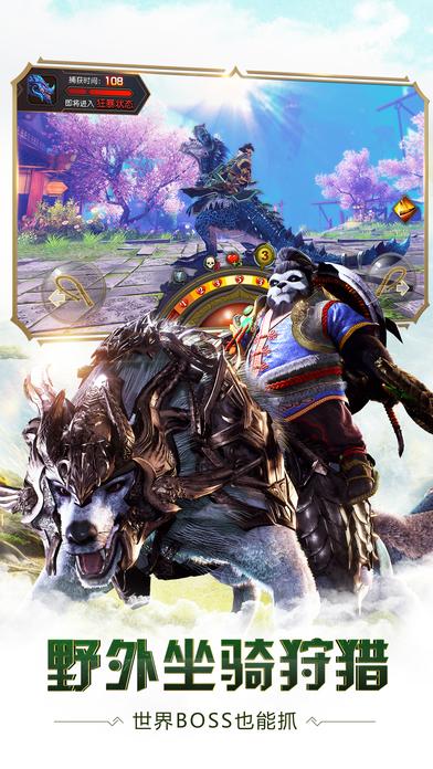 太极熊猫3:猎龙