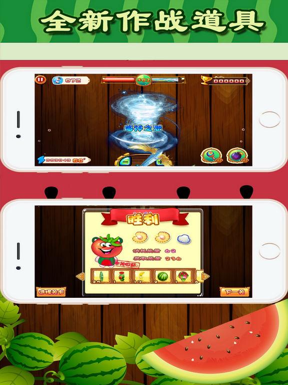 切西瓜捕鱼 screenshot 8