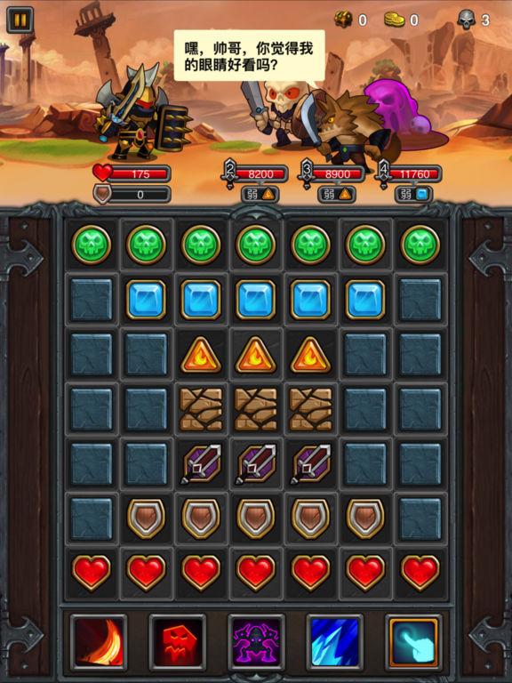口袋王者 screenshot 8