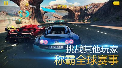 【Gameloft出品】狂野飙车8:极速凌云
