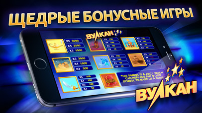Screenshot 3 Вулкан эмоций — сорви джекпот