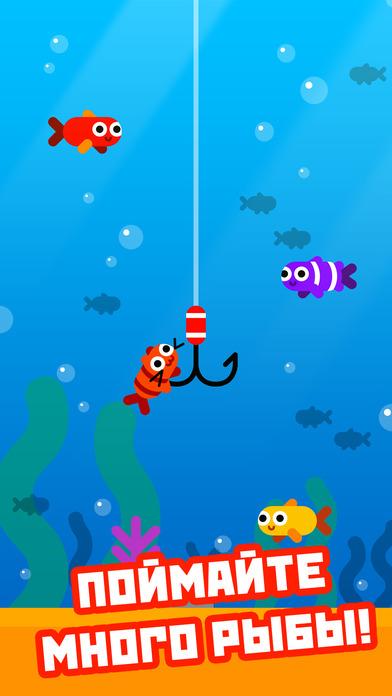 Fish & Trip Скриншоты5