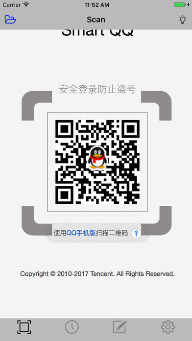 QR Code Scanner Pro iRocks Screenshots