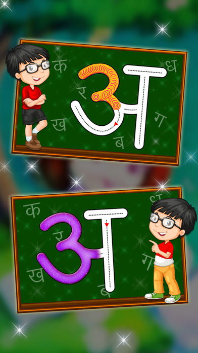 Hindi Alphabet Tracing : Letter Learning screenshot 1