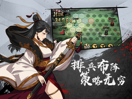 江湖X:汉家江湖 - 高自由度武侠RPG独立游戏
