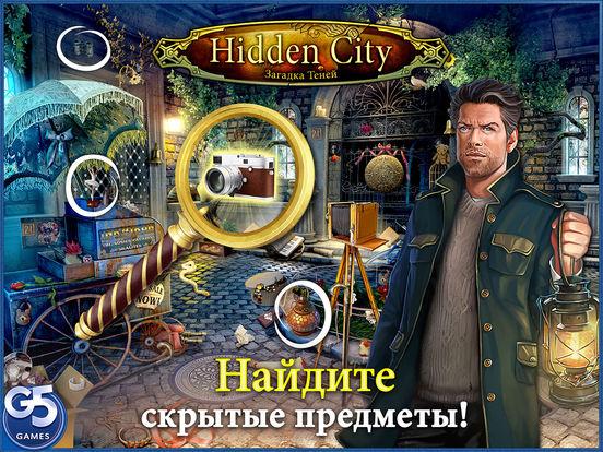 Hidden City® Скриншоты7