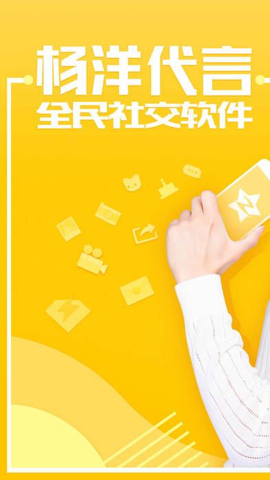 """<font color=""""red"""">QQ空间</font>-杨洋代言全民社交平台"""