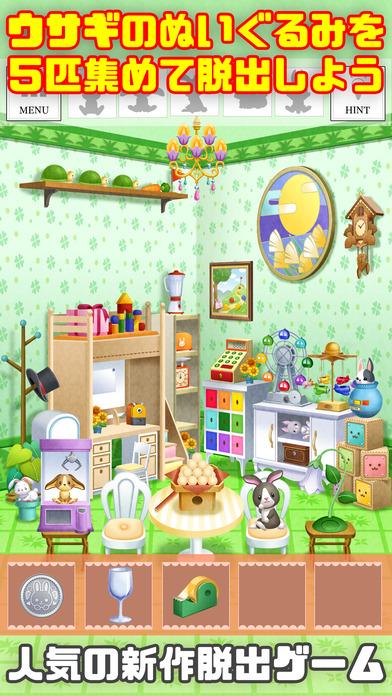 脱出ゲーム-ぬいぐるみの塔 うさぎ編-人気の新作脱出ゲーム screenshot 1