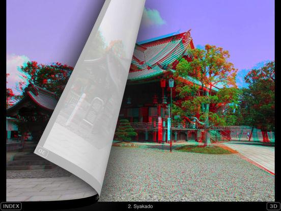 3D Photo Book 截图3