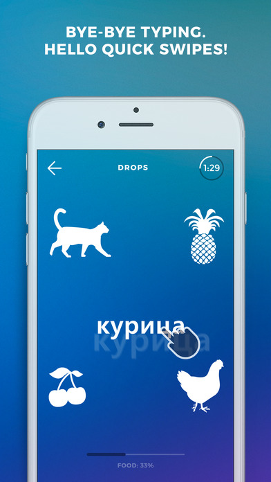 Screenshot #8 for Learn Russian language & cyrillic words with Drops