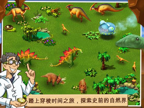 【Gameloft出品】神奇动物园:动物大营救