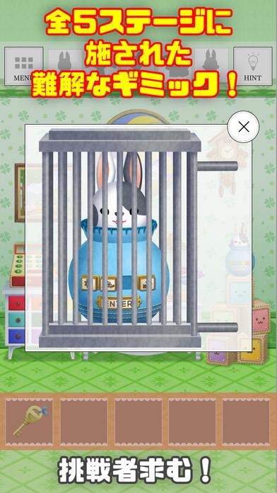 脱出ゲーム-ぬいぐるみの塔 うさぎ編-人気の新作脱出ゲーム screenshot 3