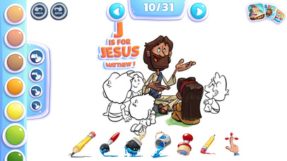 Bible Coloring for Kids Скриншоты4