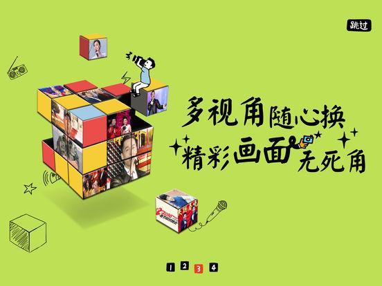 【CCTV出品】CNTV中国网络电视台 HD