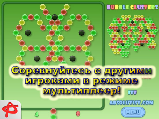 Скачать Bubble Clusterz HD - Игра Шарики