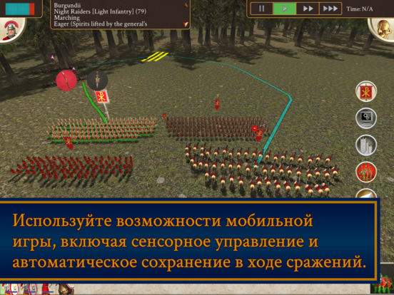 ROME: Total War - Barbarian Invasion screenshot