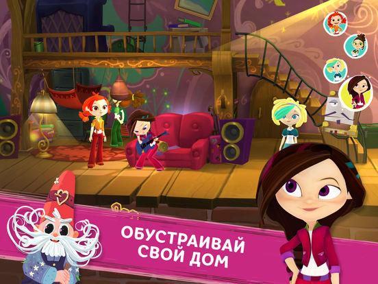 Игры Для Девочек Обустрой Свой Дом