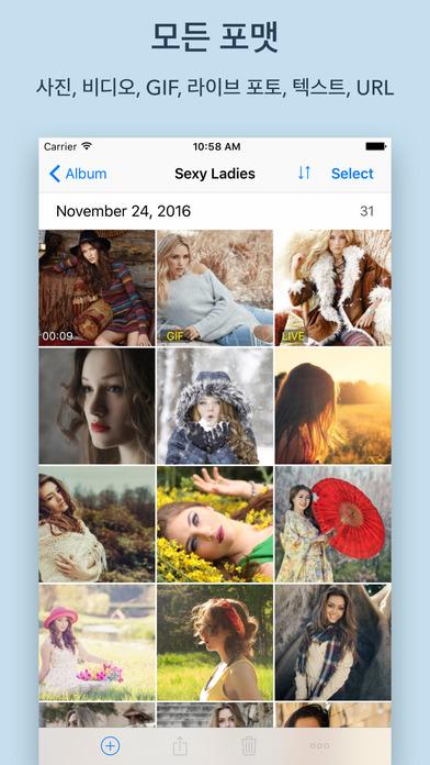 비밀 웹브라우저 - 사진, 비디오, GIF 숨기기 앱스토어 스크린샷