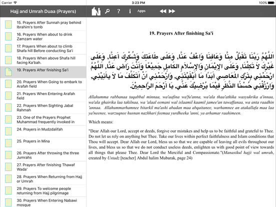 Dhikr and Duaa Collections for iPad iPad Screenshot 3