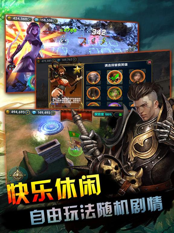 英雄无敌 末日之刃 开始英雄光复之路下载 英雄无敌 末日之刃 开始英雄光复之路 iPhone iPad版下载