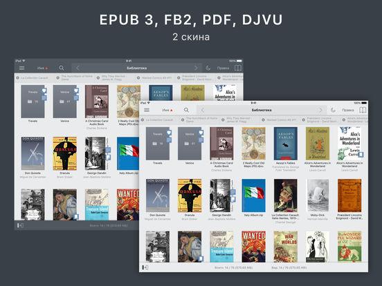 tiReader - читалка для книг и комиксов Скриншоты7