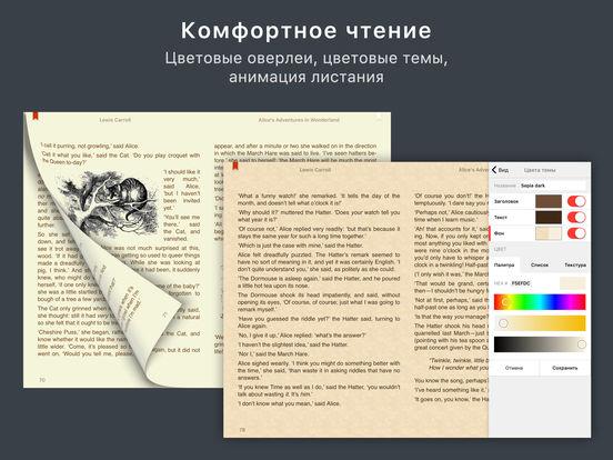 tiReader - читалка для книг и комиксов Скриншоты9