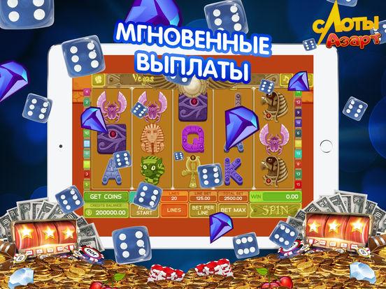 igrovie-avtomati-azart-ru