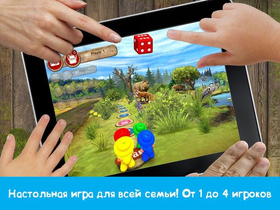 Приключения в лесу: настольная игра для детей