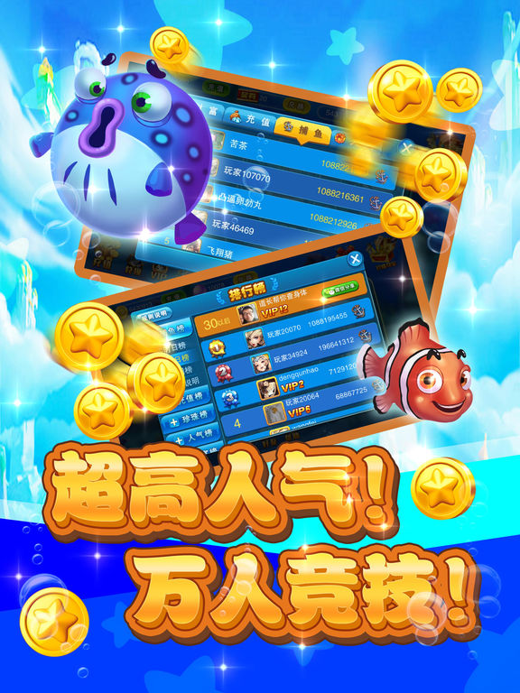 Fishing Arcade Adventure:top games for free screenshot 6