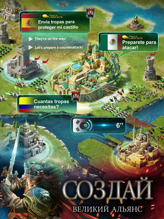 Clash of Kings - CoK Скриншоты11