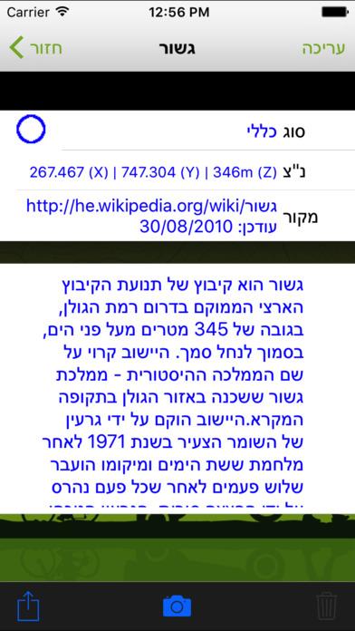 TopoMap iPhone Screenshot 4