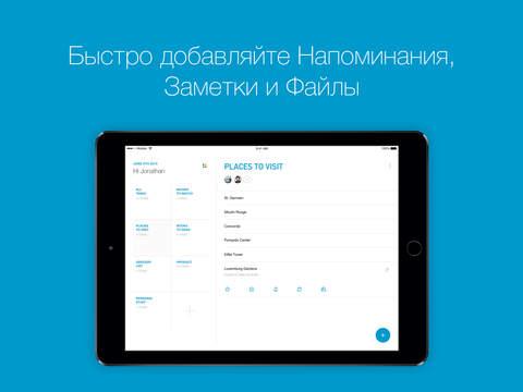 Any.do список дел, календарь, списки и напоминания Screenshot