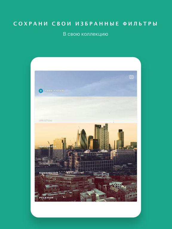 infltr - множество фильтров Screenshot