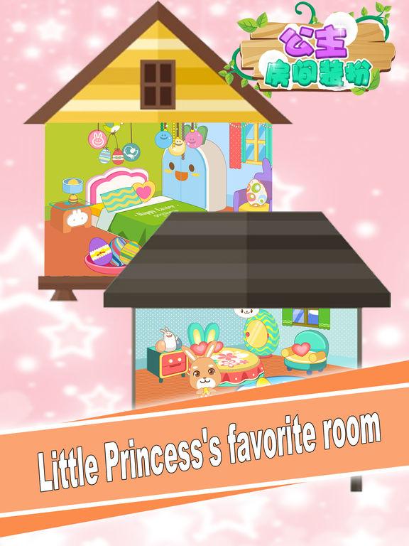 Dress Up Princess Home-Games for kids screenshot 7