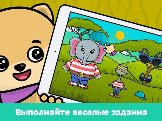 Детские игры для мальчиков девочек детей бесплатно