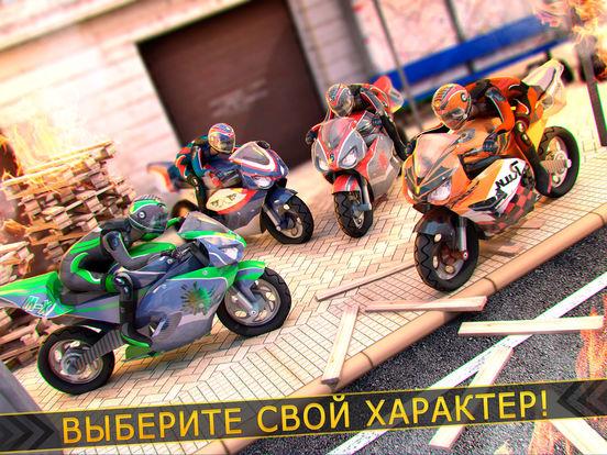 Скачать Moto GP Rider: привод мото гонки быстро спорт бег