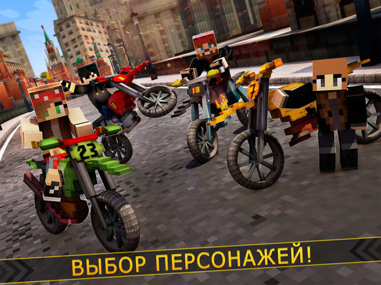 Скачать Motocross Bike Simulator: мото гонки чемпион