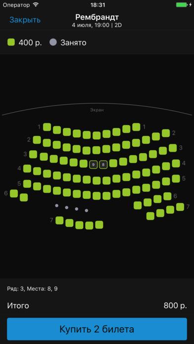 Центр Документального Кино (ЦДК) screenshot