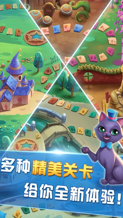 Magic Bubble-Standby Love Eliminate Game screenshot 2