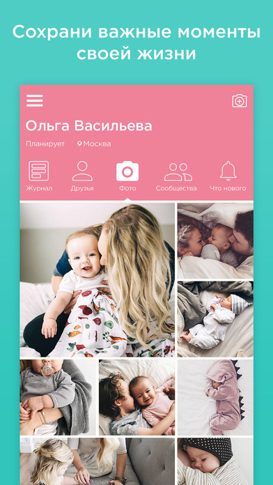 бесплатно общение по вебкамере в чате женский форум