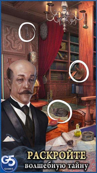 The Secret Society® - Тайное общество Скриншоты5
