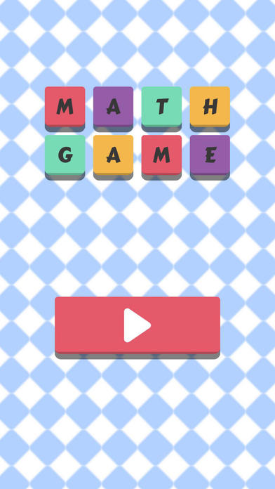 Math Training Game - Be A Genius! screenshot 1