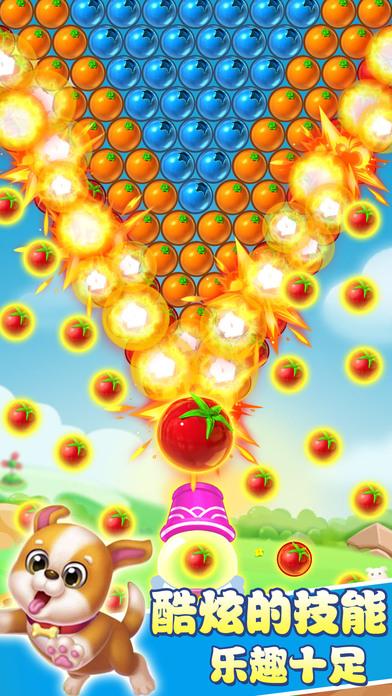 Screenshot 1 游戏大全 — 打泡泡单机游戏