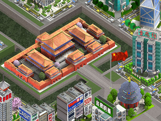 City Builder China screenshot 5