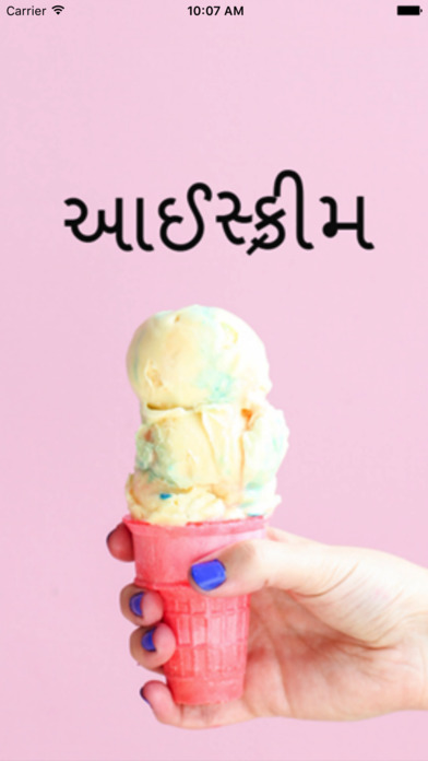 Icecream Recipes in Gujarati screenshot 1
