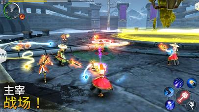 混沌与秩序2:3D MMO RPG在线游戏