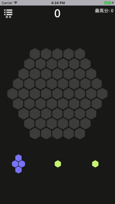 六角碎片 screenshot 1